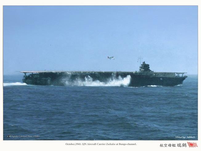 2bd瑞鶴、豊後水道付近、発着艦訓練3626d.jpg
