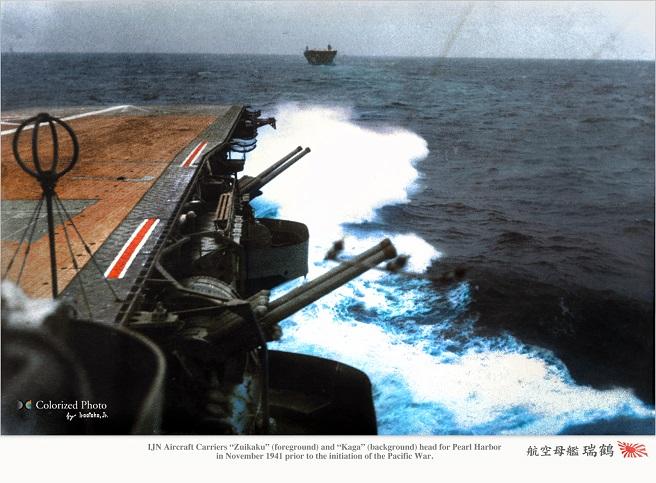 前方は空母加賀・真珠湾へ向けて.jpg