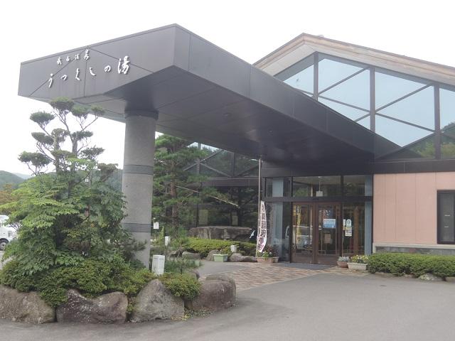 長野に来て、初温泉りさ今まで川だったりさ6451.jpg
