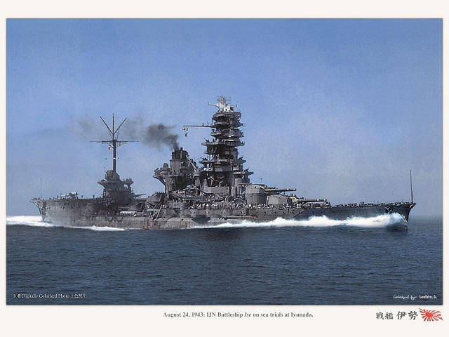 1943年8月伊予灘伊勢.jpg