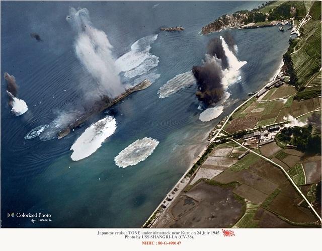 1945年7月24日呉爆撃を受ける利根.jpg