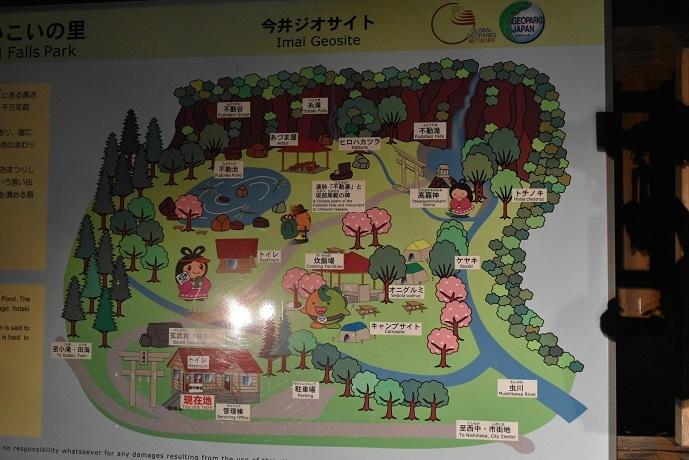 地図だ!1.jpg