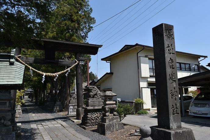 鹿島神社へ.jpg